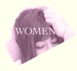 女性 Woman