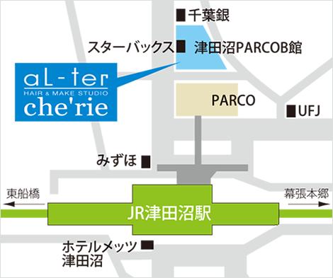 Che'rie地図