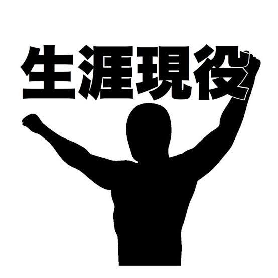 20181108075911 - ★以外と知らない美容室の豆知識★