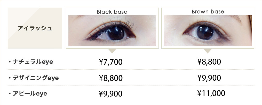 eyelash img 01 1 - アルター e'clat eyelash